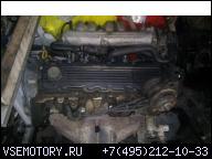 ДВИГАТЕЛЬ ROVER 200 MK III 214 25 1.4 8V 97Г. PRZASNYS