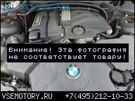 ДВИГАТЕЛЬ БЕНЗИН BMW E46 316 1.8 N42 B18