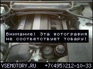 ДВИГАТЕЛЬ BMW E46 2.2 M54B22 2XVANOS E39 E60