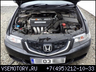 ДВИГАТЕЛЬ 2.0 K20A6 HONDA ACCORD VII