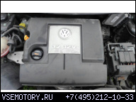 ДВИГАТЕЛИ 1.2 12V BME VW POLO FOX SEAT SKODA W МАШИНЕ