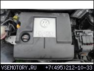 ДВИГАТЕЛИ 1.2 12V BME VW POLO FOX SEAT SKODA W МАШИНЕ