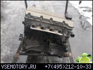 BMW SERIA 3 E46 316I 1.9 ДВИГАТЕЛЬ БЕНЗИН