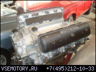 ROLLS ROYCE/BENTLEY REBUILD ДВИГАТЕЛЬ FITS 1981 TO 1989
