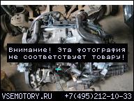 ДВИГАТЕЛЬ FORD FOCUS MK1 1.8 TDCI 115 Л.С. 120 ТЫС.. ОТЛИЧНОЕ