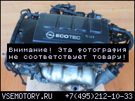 ДВИГАТЕЛЬ OPEL 1.2 16V A12XER CORSA D 34T