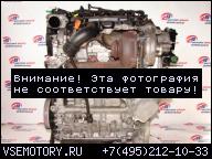 ДВИГАТЕЛЬ FORD FOCUS C-MAX 1.6 TDCI ZGIERZ