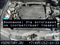 HONDA ACCORD VII 05-08R 2.2 I-CTDI ДВИГАТЕЛЬ N22A1 FV