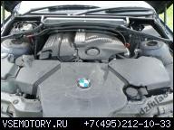 BMW E46 ПОСЛЕ РЕСТАЙЛА 1.8 ДВИГАТЕЛЬ N42B18 ГАРАНТИЯ