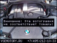BMW E46 ДВИГАТЕЛЬ 316 318 N42B18A 138 ТЫС KM