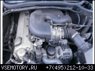 BMW E46 ДВИГАТЕЛЬ M43 316 318 1.9 16 BAR