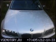 BMW E46 316I 318I ДВИГАТЕЛЬ M43 100% ИСПРАВНЫЙ