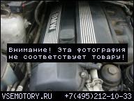 BMW E46 E39 520I 320I ДВИГАТЕЛЬ 2, 2 M54 2XVANOS