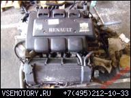 ДВИГАТЕЛЬ В СБОРЕ RENAULT ESPACE 3.0 V6 1999Г..