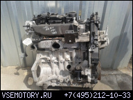 ДВИГАТЕЛЬ FORD FOCUS MK3 1, 6 TDCI 95PS 8V T3DB.