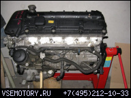 ДВИГАТЕЛЬ BMW M52TUB20 2.0 320 520 E46 E39 2X VANOS