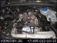ДВИГАТЕЛЬ AKE 2.5 TDI V6 AUDI VW 180 PS