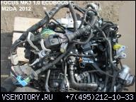 FORD FOCUS MK3 1.0 ECOBOOST ДВИГАТЕЛЬ В СБОРЕ M2DA 2012