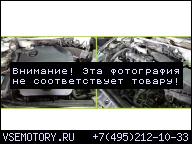 ДВИГАТЕЛЬ AUDI A3 SEAT TOLEDO II LEON I 1.9TDI AHF