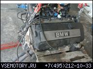 ДВИГАТЕЛЬ BMW 320 E46 520 E39 2.2 M54 170 Л.С.