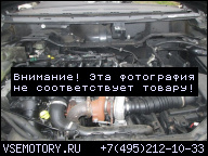 ДВИГАТЕЛЬ FORD FOCUS II 1.6 TDCI ЗАПЧАСТИ