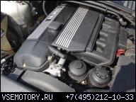 ДВИГАТЕЛЬ BMW 3 E46 320 E39 E60 520 M54 2.2 170 KM
