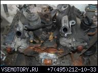 AUDI A6 2, 5 TDI V6 ДВИГАТЕЛЬ НА ЗАПЧАСТИ