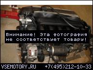 ДВИГАТЕЛЬ BMW M54B22 2X VANOS 325 525 E60 E46 E39 @@