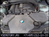 BMW E46 316 ДВИГАТЕЛЬ В СБОРЕ N42B18 VALVETRONIC