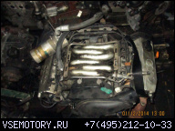 ДВИГАТЕЛЬ AUDI B4 2.6 V6