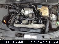 AUDI A4 B5 A6 A8 ДВИГАТЕЛЬ 2.5 TDI V6 AFB 150 В СБОРЕ