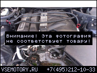 ДВИГАТЕЛЬ BMW E46 316I SE 1.8 + ORYGINALNE FELGI 17'