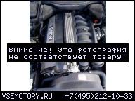 ДВИГАТЕЛЬ ГОЛЫЙ БЕЗ НАВЕСНОГО ОБОРУДОВАНИЯ M52B20 BMW E39 520I M52 ИСПРАВНЫЙ