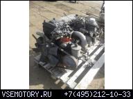 ДВИГАТЕЛЬ + КОРОБКА ПЕРЕДАЧ MERCEDES W123 W124 230E БЕНЗИН