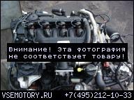 FORD FOCUS MK2 C-MAX 2.0TDCI '06Г..- ДВИГАТЕЛЬ