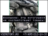ДВИГАТЕЛЬ M54B22 ГОЛЫЙ БЕЗ НАВЕСНОГО ОБОРУДОВАНИЯ 170 Л.С. BMW E39 E46 520I