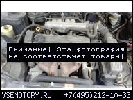 ROVER 214 25 1.4 16V, ДВИГАТЕЛЬ В СБОРЕ ГАРАНТИЯ