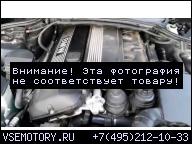 POSILNIK BMW M54B22 2X VANOS E39 E46 E60 520I 320I
