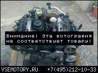 ДВИГАТЕЛЬ AUDI A4 B5 A6 C5 2.5 TDI V6 VW PASSAT