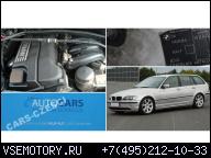 BMW 3 E46 KOMBI ДВИГАТЕЛЬ N42B18A 316I N42 1.8 BENZYN