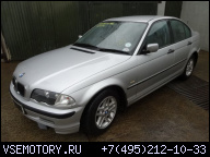 ДВИГАТЕЛЬ BMW 316 318 E36 E46 1.9