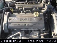 ROVER 25 - ДВИГАТЕЛЬ 1.4 16V В СБОРЕ 76KW = 103KM