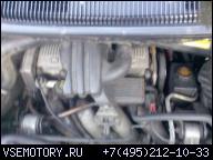 ДВИГАТЕЛЬ PONTIAC TRANS SPORT 2.3 АКЦИЯ! 8VALVENIE16V
