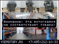 SUZUKI GRAND VITARA 1.6 16V M16A DOHC ДВИГАТЕЛЬ