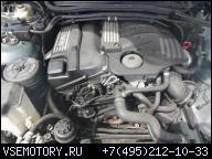 BMW E46 316 @ ДВИГАТЕЛЬ N42 B18 1.8 VALVETRONIC 318