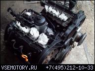 ДВИГАТЕЛЬ A4 B5 2.5 TDI V6 150 Л.С. A6 C5 AFB AKN СУПЕР!