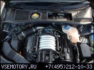 ДВИГАТЕЛЬ AUDI A6 C5 2.4 V6 В СБОРЕ