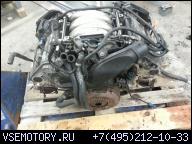 ДВИГАТЕЛЬ AUDI A4 B5 QUATRO 2, 8 V6