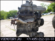 ДВИГАТЕЛЬ 3.0 V6 AJV6 JAGUAR S-TYPE 99-08R