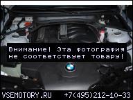 BMW E46 ДВИГАТЕЛЬ N46B18 VALVETRONIC В СБОРЕ RADOM
